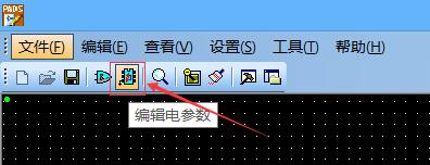 pads-Logic一个元件类型对应多个逻辑封装(复合元件)的制作