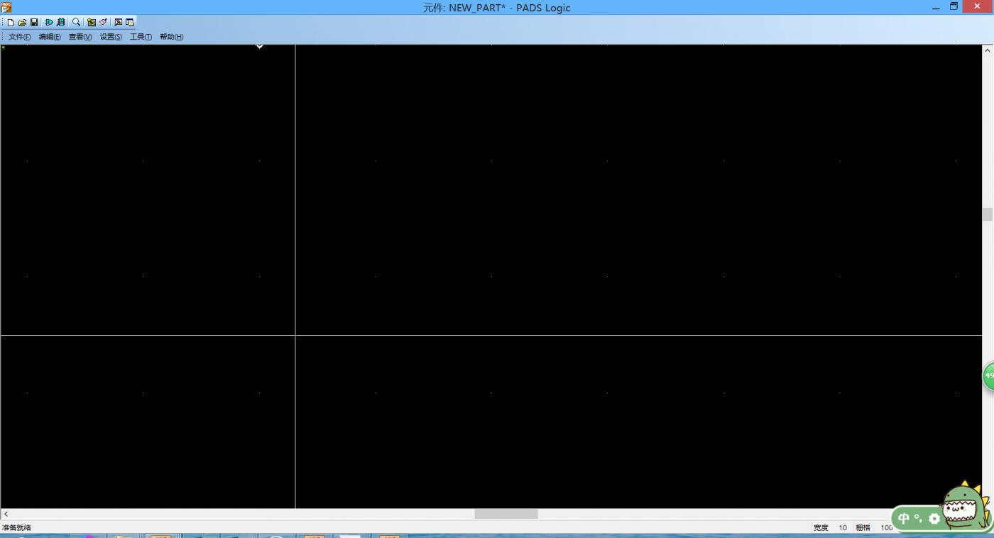 pads-Logic一个元件类型对应多个逻辑封装(复合元件)的制作-4