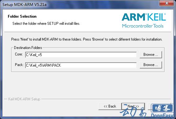 Keil ARM MDK 5.23/ 5.22/5.21A分享(附破解)及安装破解教程