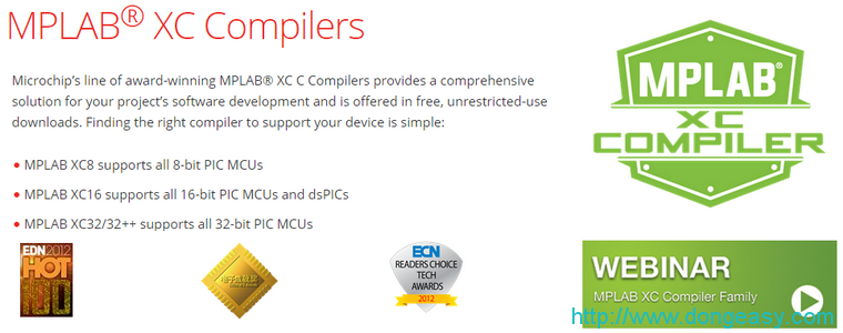 MPLAB XC Compilers(XC8)破解
