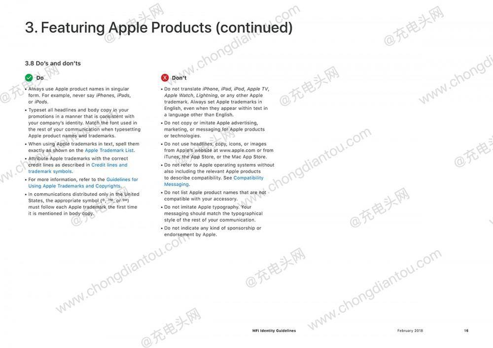 苹果官方新版MFi认证指导:《MFi Identity Guidelines》