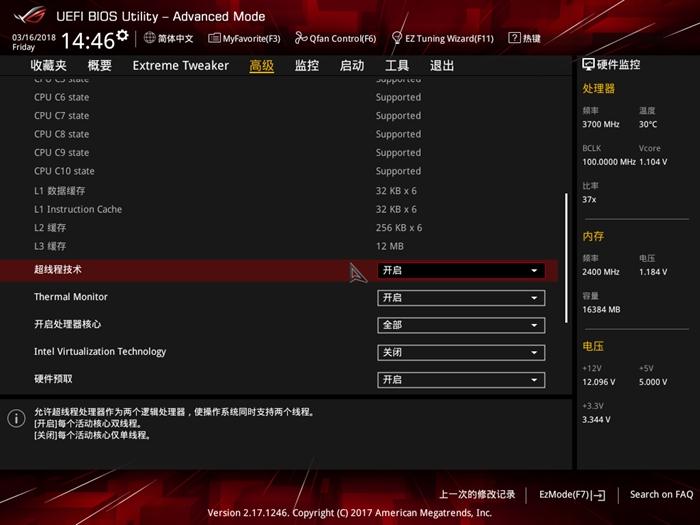 多核多线程CPU已普及,但超线程对游戏帧数真的有影响?